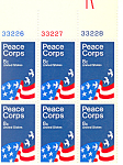 #1447 8 Cent Peace Corps Plate Block