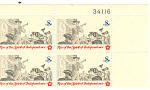 #1477- 8 Cent Posting A Broadside Plate Block