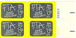 #1463 - 8 Cent Parent Teachers Assoc Plate Block