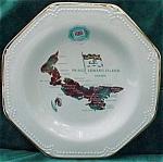 Prince Edward Island Canada Souvenir Plate