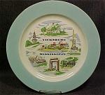 Vicksburg Mississippi Souvenir Plate