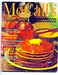 1965 Mccalls Practically Cookless Cookbook