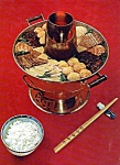Time Life Cooking Of China Cookbook