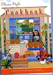 Ohana Style Cookbook - Hawaiian Family Recipes