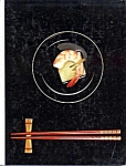Foods Of The World - The Cooking Of Japan Cookbook