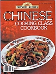 All Time Favorite Recipes - Chinese Cooking