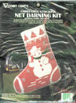 Vogart Net Darning Kit Christmas Stocking