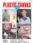 Leisure Arts Plastic Canvas Corner Magazine