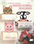Plastic Canvas Paper Towel Holder Patterns