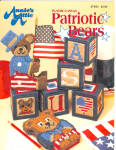 Annie's Attic Plastic Canvas Patriotic Bears