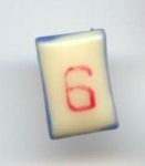 Old Number 6 Or 9 Celluloid Button