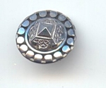 Turk's Turban Metal Button