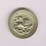 Stamped Brass Lion And Serpent Button
