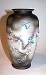 Dragonware Vase, Porcelain