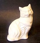 Avon White Glass Cat Figural Bottle