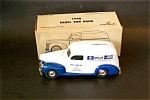 Ford Panel Van Bank, Ertl