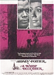 Sidney Poitier - Esther Anderson