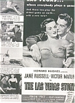 Jane Russell, Victor Mature Ad Sheet