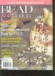 Bead And Button Magazine, June 1997
