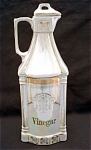 German Opalescent Vinegar Kitchen Cruet