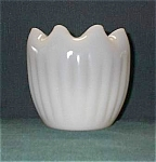 Ruffled Edge Milk Glass Rib Rose Bowl Or Vase