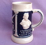 Cyrus Vintage Mug Stein Germany German