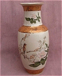 Bird And Flower Japan Vase