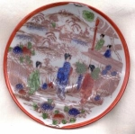 Vintage Geisha Girl Japan Saucer