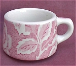 Wallace Restaurant Ware Shadow Rose Cup