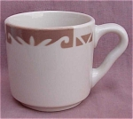 #2 Syracuse China Restaurant Ware Cup Mug