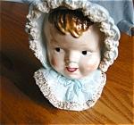 Artmark Baby Head Vase