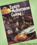 Eastern Mediterranean Cooking