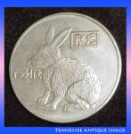 Chinese Year Of The Rabbit Commemorative Coin