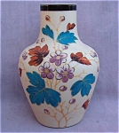 Early Hand Painted Satin Art Glass Vase.