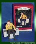 Hallmark Captain Kirk Keepsake Ornament
