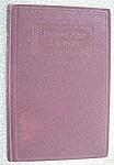 Practical Die Making 1916 1st Edition Machine Shop Libr