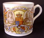 King George V Mug England Silver Jubilee Queen Mary