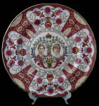 Charles And Diana Royal Wedding Plate Lrg Masons Mibox