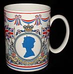 Wedgwood Queen Elizabeth Ii Silver Jubilee Large Mug