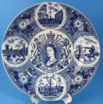 Plate Silver Jubilee Queen Elizabeth Ii Bluetransferwar