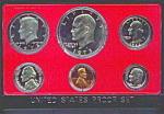 1973 United States Mint Proof Set Mib Orig Cardboard