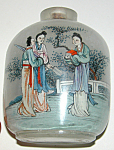 Vintage Chinese Perfume Bottle W Asian Scene