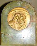 Deco Alabaster Bronze Desverones Madonna Jesus Plaque