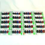 20 Unused Packs, 80 Bulbs C-7 Christmas Light Bulbs