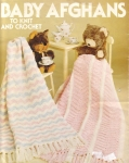 Vintage Baby Afghan To Knit And Crochet