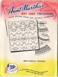 Vintage Aunt Martha's Iron On Transfers Border Designs 3567