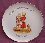 #3 Holly Hobbie Mother's Day 1973 Plate Mothers