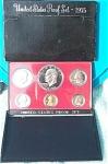 1975-s U.s. Treasury Cameo Gem Proof Set In Original Box 6 Coins