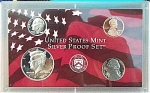 2000-s 90% Silver U.s. Treasury Deep Cameo Gem 5-coin Minors Only Proof Set In Plastic Display 5 Coins