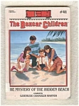Mystery Of The Hidden Beach - Boxcar Children - #41